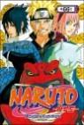 NARUTO 나루토 66