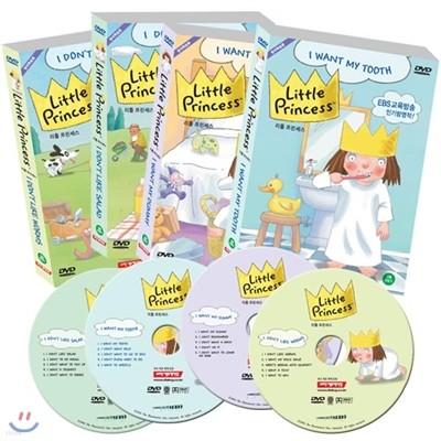DVD 리틀프린세스 1집 4종세트 Little Princess
