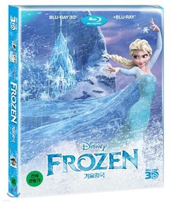 겨울왕국 (2D+3D 스틸북 한정판)  : 블루레이