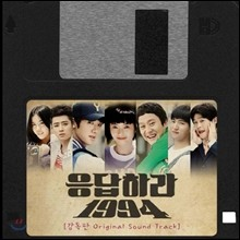 �����϶� 1994 (tvN ���) ������ OST [CD+DVD]