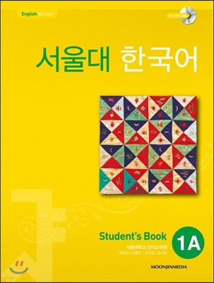 서울대 한국어 1A Student Book with CD-ROM
