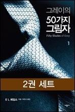 [��Ʈ] ������ 50���� ���� (��2��)