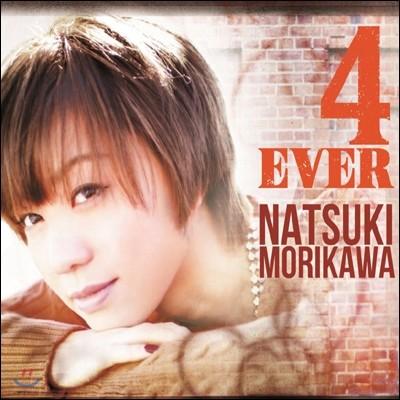 Natsuki Morikawa - 4ever