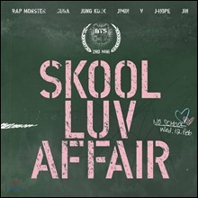 ��ź�ҳ�� - 2nd �̴Ͼٹ� : Skool Luv Affair