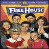 Full House: The Complete Sixth Season (풀 하우스: 컴플리트 시즌 6) (지역코드1)(한글무자막)(4DVD Boxset) (2007)