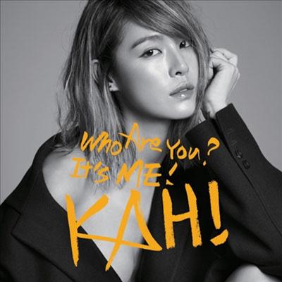 가희 (Kahi) - Who Are You? + Come Back You Bad Person (CD+DVD)