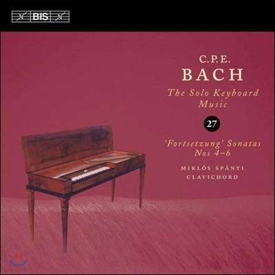Miklos Spanyi 칼 필립 엠마누엘 바흐: 솔로 키보드 음악 27집 (C.P.E. Bach: The Solo Keyboard Music)