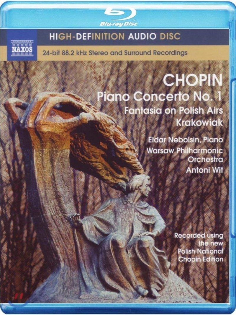 Eldar Nebolsin 쇼팽: 피아노 협주곡 1번, 폴란드 민요 판타지, 크라코비아크 - 엘다르 네볼신