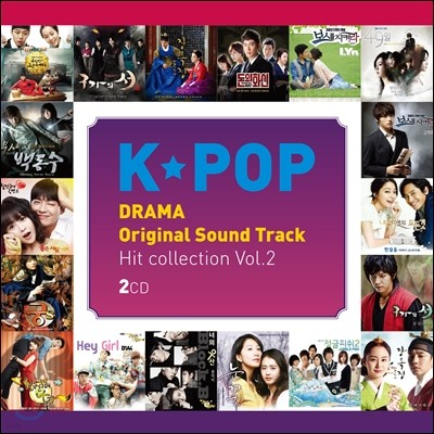 K-Pop Drama OST Hit Collection Vol.2