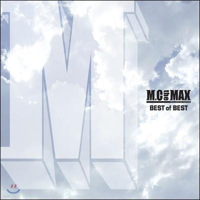 M.C The Max (엠씨 더 맥스) - Best Of Best