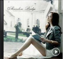 [디지털싱글] 선민 - Rainbow Bridge