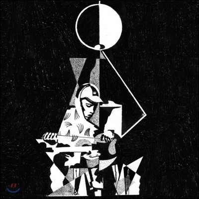 King Krule - 6 Feet Beneath The Moon 킹 크룰