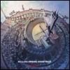 Kill La Kill (ų��ų) OST (by Hiroyuki Sawano / ��ͳ� ������Ű)