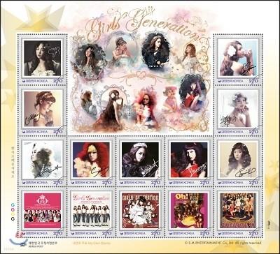 소녀시대 나만의 우표
