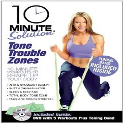 10 Minute Solution: Tone Trouble Zones (톤 트러블 존) (DVD)