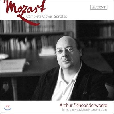 Arthur Schoonderwoerd 모차르트: 건반 소나타 전곡집 (Mozart: Piano Sonatas 1-18)
