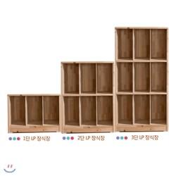 삼나무 원목 1단/2단/3단 LP장 LP 장식장 레코드판 수납장