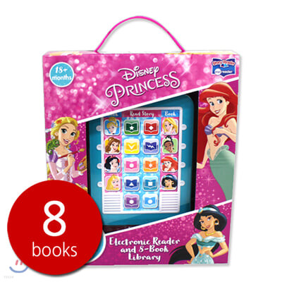 Me Reader & 8 books Library : Disney Princess