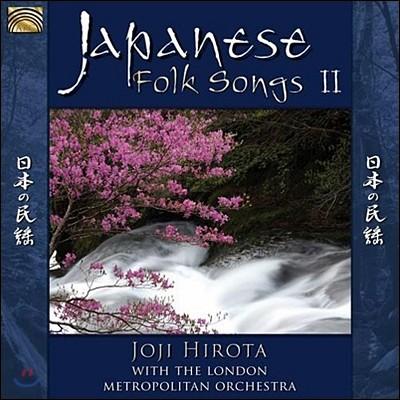 Joji Hirota - Japanese Folk Sons Ii