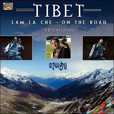 Techung - Tibet On The Road
