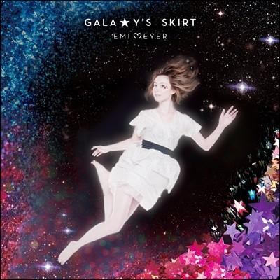 Emi Meyer - Galaxy's Skirt