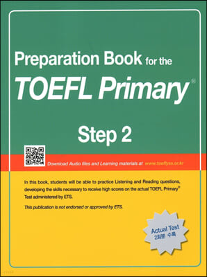 Preparation Book for the TOEFL Primary Step 2