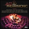 Jazz & The Philharmonic (���� & �� ���ϸ��)