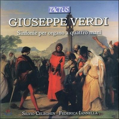 베르디: 오페라 서곡 [2대의 오르간 연주 버전] (Verdi: Sinfonie per organo a 4 mani)