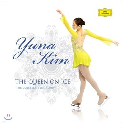 김연아 - 퀸 온 아이스 (Queen On Ice) [2CD+DVD]