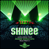 샤이니 (Shinee) - Japan Arena Tour Shinee World 2013 ~Boys Meet U~ (2Blu-ray+Photo Booklet)