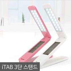 [����+��+������][AC���������]������ ��ſ����� iTab LED ����� ���ĵ�
