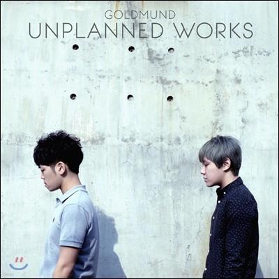 골드문트 (Goldmund) - Unplanned Works
