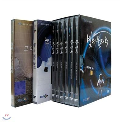 EBS 물리 스페셜 3종 시리즈