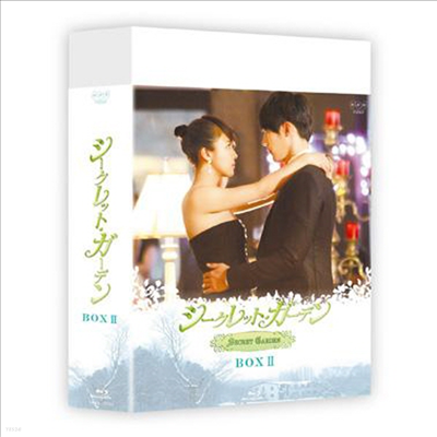 Secret Garden (시크릿 가든) Box II (한글무자막)(6Blu-ray)