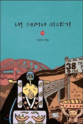문화 - Magazine cover