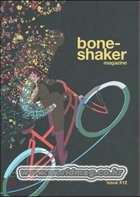 [정기구독] Bone Shaker (계간)