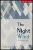 The Night Wind(�� ����Ʈ ����)