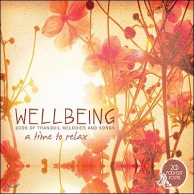 Wellbeing: A Time to Relax