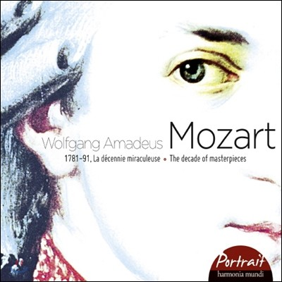 모차르트: 초상 - 1781~1791, 10년간의 걸작 (Mozart: Portrait, The Decade of Masterpieces)