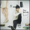 서인국 - Hug (Type C)