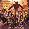 Ronnie James Dio Tribute: This Is Your Life (�δ� ���ӽ� ��� Ʈ����Ʈ �ٹ�)