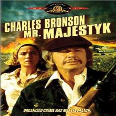 (찰스 브론슨의 마제스틱) (지역코드1)(한글무자막)(DVD) (1974)