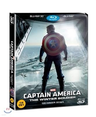 캡틴 아메리카: 윈터 솔져(2D+3D) 스틸북 한정판 : 블루레이