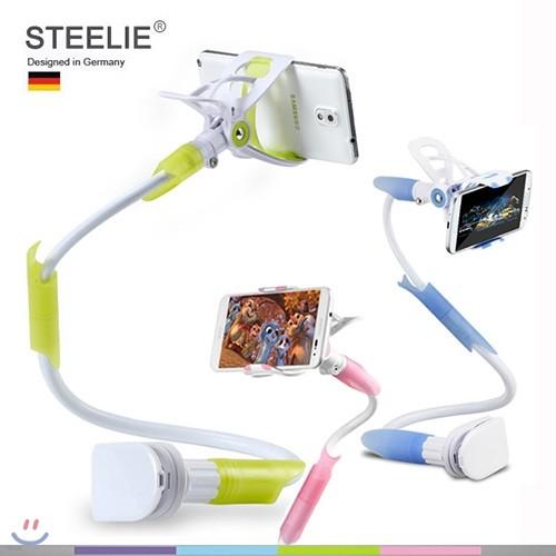 STEELIE/자바라/스마트폰거치대/차량용거치대/휴대폰거치대/아이폰/스틸리/핸드폰거치대/침대용