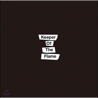 The Hiatus - Keeper Of The Flame
