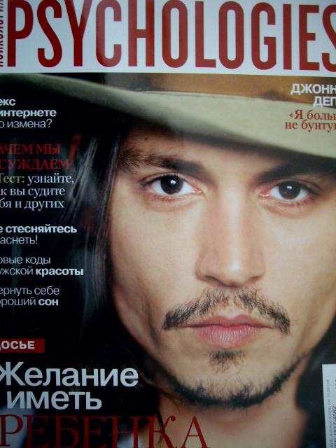 PSYCHOLOGIES февраль 2011 : 2011년 2월호