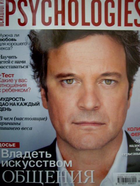 PSYCHOLOGIES май 2011 : 2011년 5월호