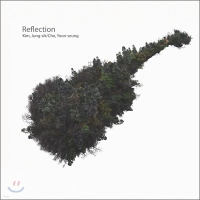 ������ & ������ - Reflection