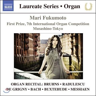Mari Fukumoto 마리 후쿠모토 오르간 리사이틀 - 바흐 / 북스테후데 / 메시앙 (Organ Recital)