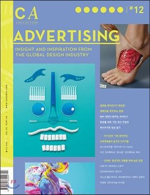 CA 광고 ADVERTISING
